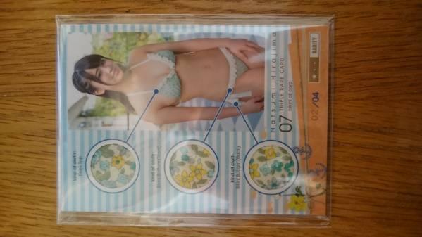 2014HITs 平嶋夏海 4枚限定ビキニオールカード!!