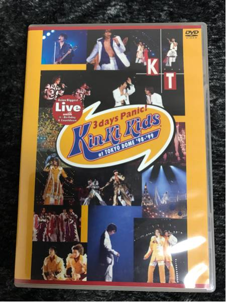 KinKi Kids DVD 3 days Panic!
