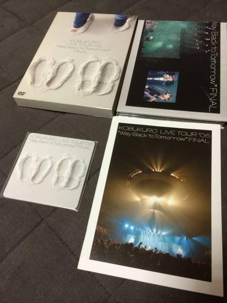 コブクロ LIVE TOUR '06 DVD コースター 付 KOBUKURO ライブグッズの画像