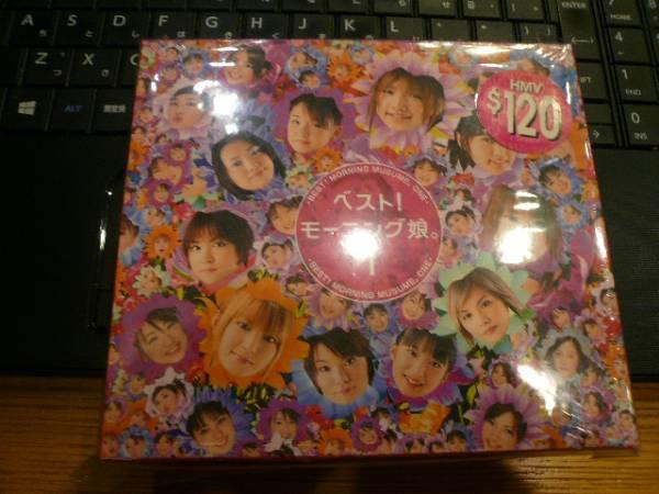 ベスト!モーニング娘。1★定額990円★CD日本流通なし★