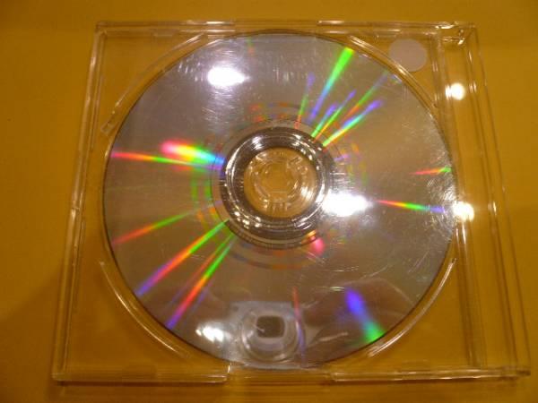 【990円定額】ケミストリー★CHEMISTRY★シングルCD、赤い雲、白い星(radio edit ver.)_画像2