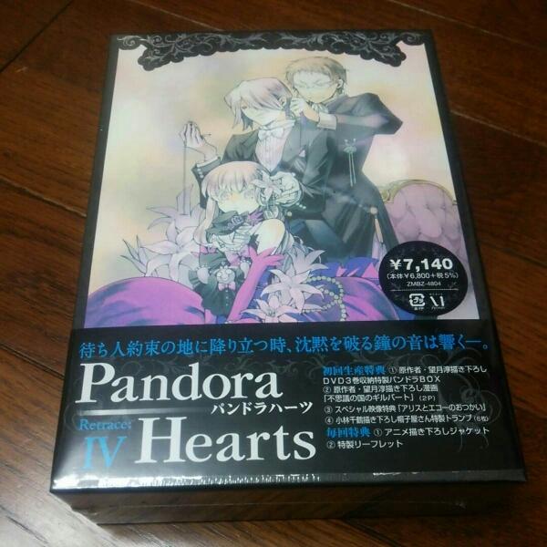 新品 初回生産版 パンドラハーツⅣ DVD グッズの画像