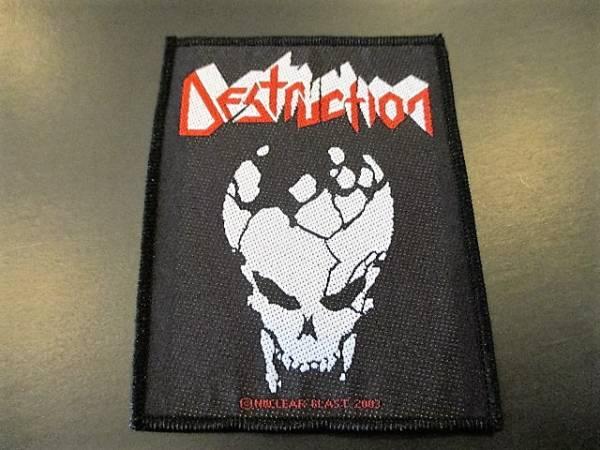 DESTRUCTION 刺繍パッチ ワッペン nuclear blast / metallica