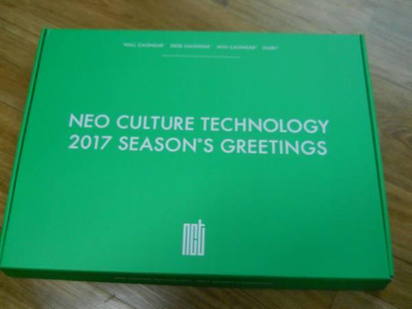 韓国 NCT 2017シーズングリーティング