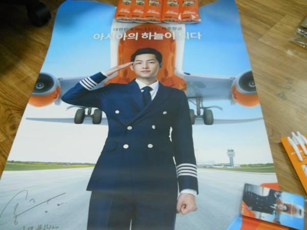 韓国 ソンジュンギ テェジュ航空 非売品ポスター