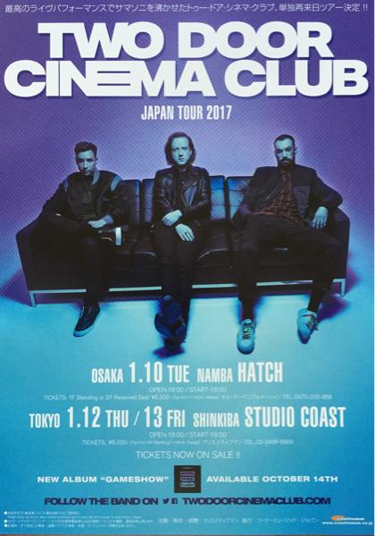 新品 TWO DOOR CINEMA CLUB JAPAN TOUR 2017 チラシ 非売品 5枚組