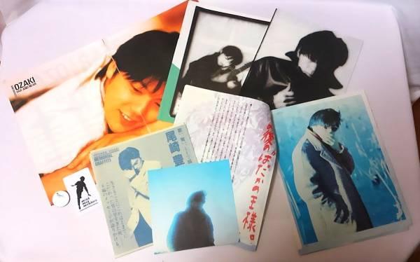 尾崎豊 貴重 雑誌 新聞 切抜き マインドマップメンバーズカード&缶バッジ 1988年 1992年