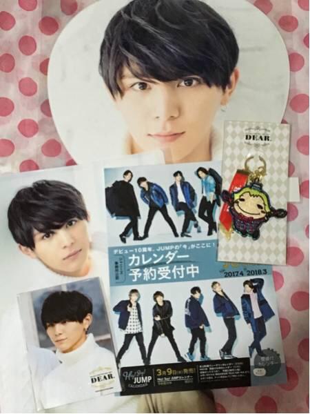 Hey! Say! JUMPカウコン2016-2017山田涼介グッズセット コンサートグッズの画像