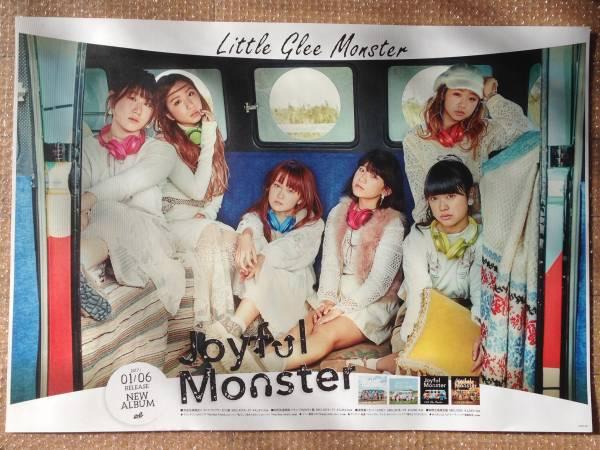 Little Glee Monster リトグリ 告知ポスター【Joyful Monster】