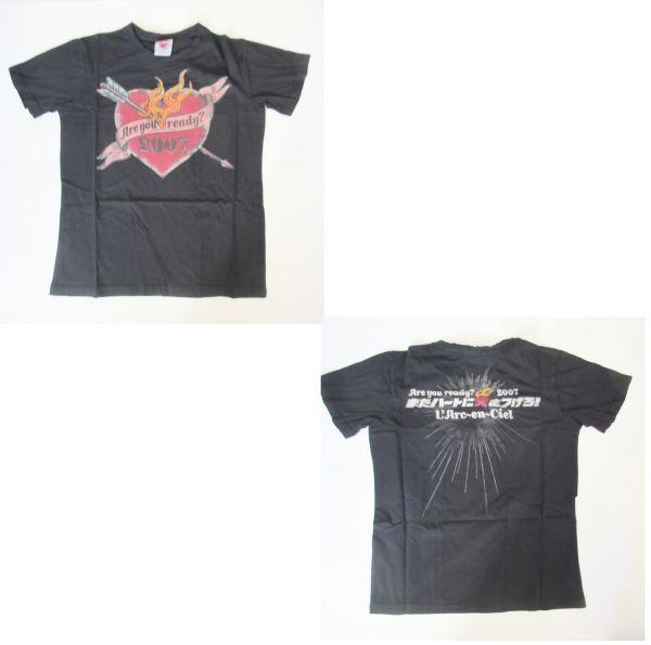 L'Arc 2007 Tシャツ(ブラック) ラルクhydeVAMPSグッズ