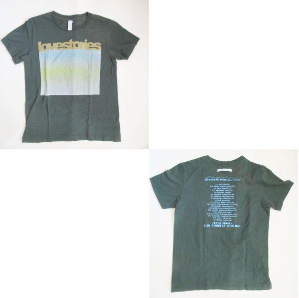back number 2014 Tシャツ バックナンバーグッズ