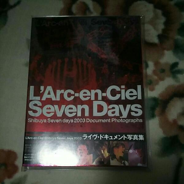新品♪L'Arc~en~Ciel Seven Days写真集