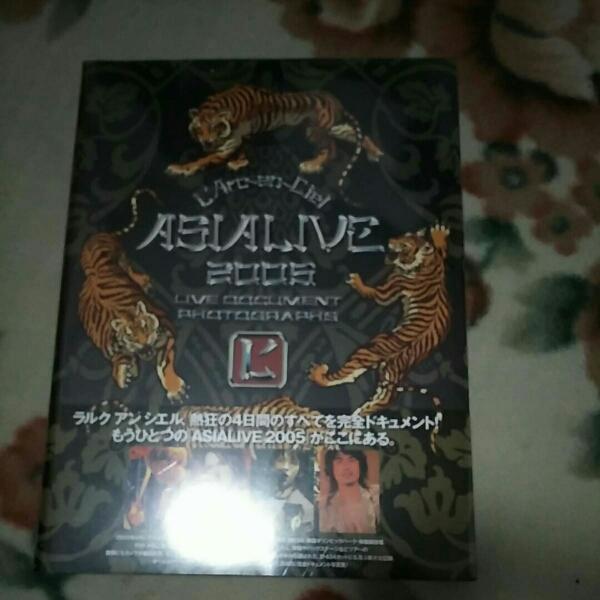 新品♪L'Arc~en~Ciel ASIALIVE2005 写真集
