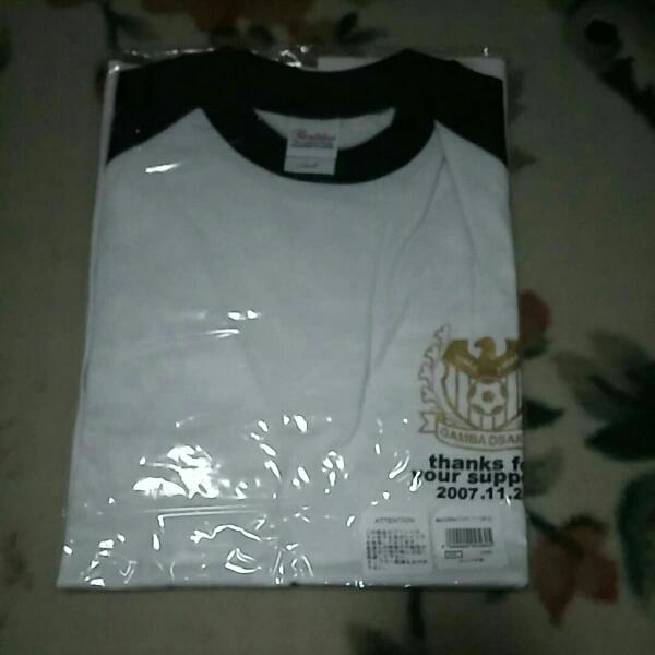 新品レア☆ガンバ大阪マッチデーTシャツ 2007 グッズの画像