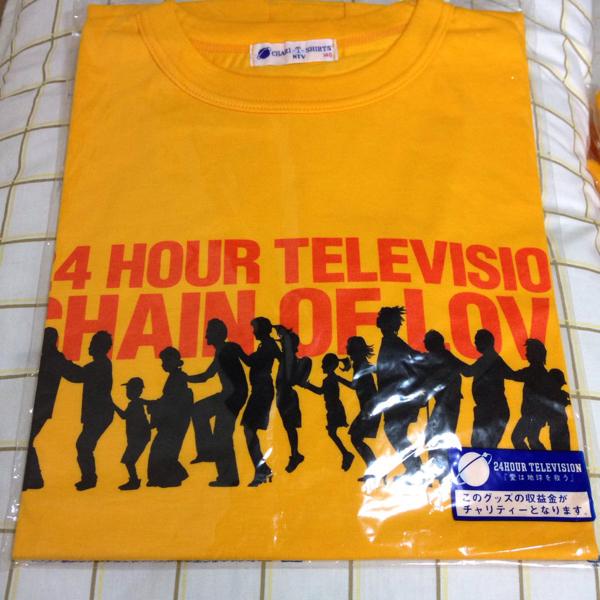140サイズ子供用▲TOKIO▲24時間テレビ Tシャツ▲新品レアグッズ