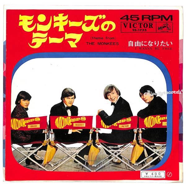 【レコード/7inch】THE MONKEES /THEME FROM THE MONKEES_画像1
