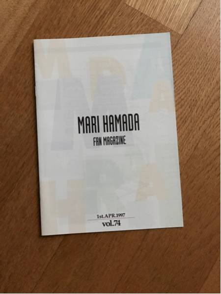 浜田麻里 ファンクラブ会報 1997.4 vol.74