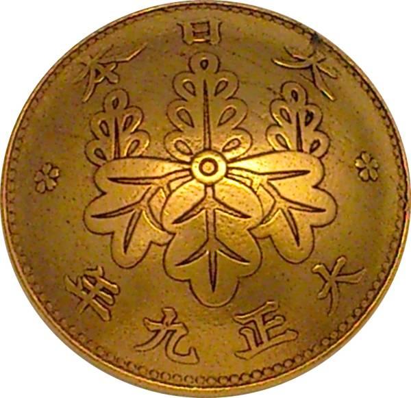 アウトレット コンチョ 桐 1銭 青銅貨 A ネジ式 1個_画像1