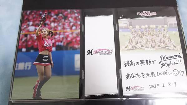 パ・リーグダンスフェス 写真+カード 2017/1/9 ロッテ MANAMI