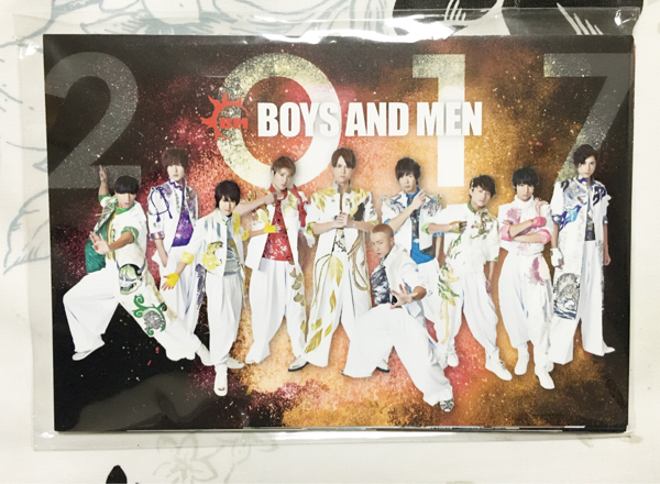 BOYS AND MEN 武道館限定 購入者特典フルセット