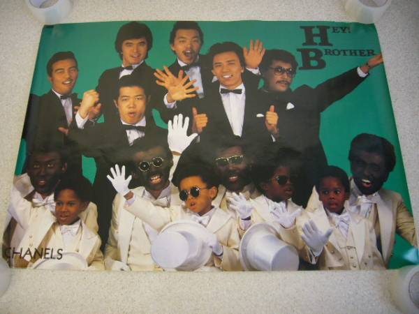 527○昭和アイドル ポスター ラッツ&スター RATS&STAR CHANELS