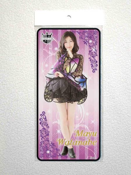 ☆ AKB48 渡辺麻友 限定 12/17発売 マウスパッド (全21種)