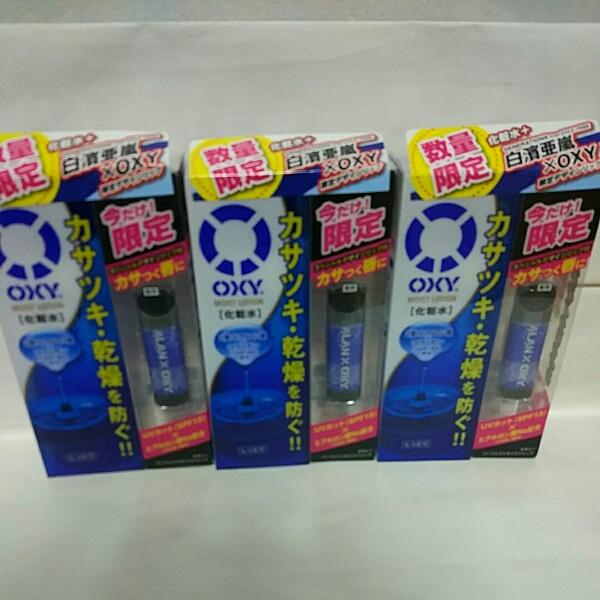 オキシー OXY 化粧水 & リップクリーム 3セット 白濱亜嵐