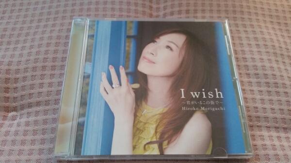 森口博子「I wish」「PUZZLE」直筆サイン入り。美品。