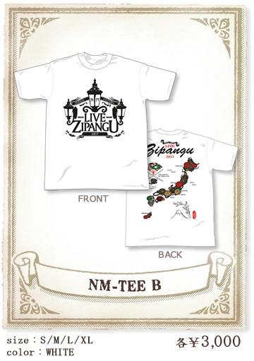 代行 水樹奈々 LIVE 2017 ZIPANGU Tシャツ NM-TEE B Lサイズ