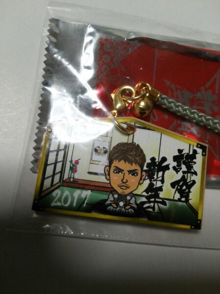 EXILE THE SECOND SHOKICHI 絵馬ストラップ トラステ 2017