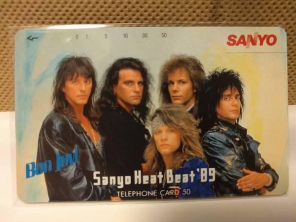BON JOVI 1989年 未使用テレカ2枚セット