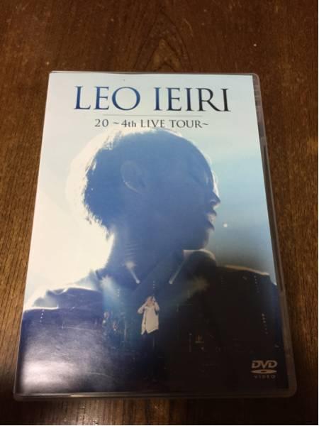 DVD 家入レオ 20 ~4th LIVE TOUR~ ライブグッズの画像