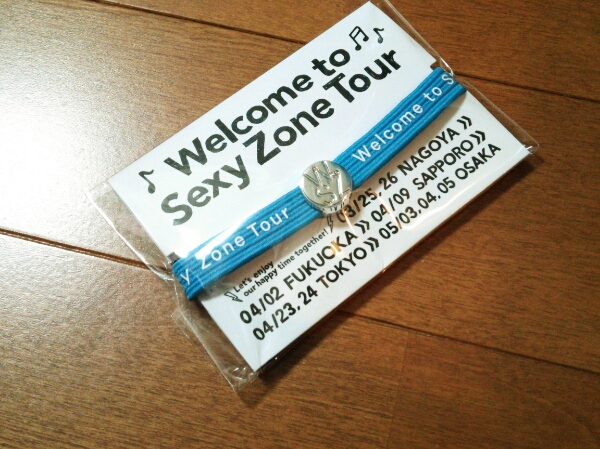 Welcome to Sexy Zone Tour ヘアゴム 青 中島健人 新品未開封