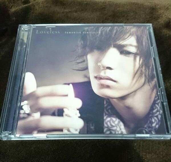 山下智久 / Loveless[DVD付初回限定盤](A-TYPE)