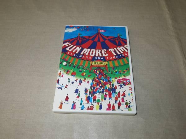 D543小田和正FC限定 ファンクラブ限定DVD LIFE-SIZE 1995 コンサートグッズの画像