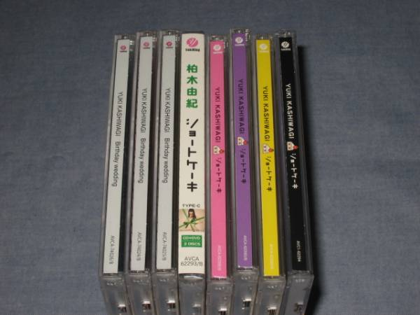 CD+DVD 柏木由紀 Birthday wedding3種/ショートケーキ5種セット