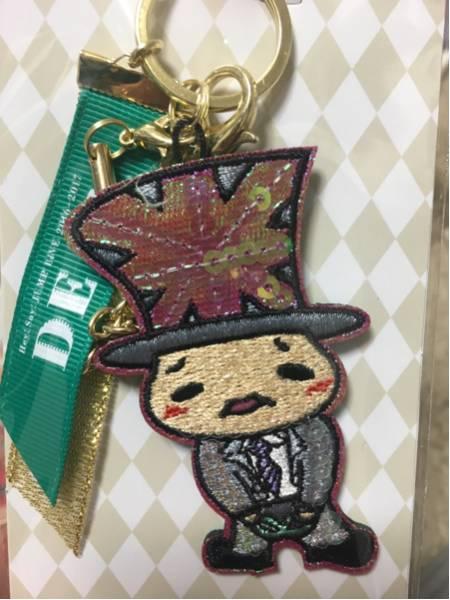 岡本圭人☆キーホルダー☆JUMP