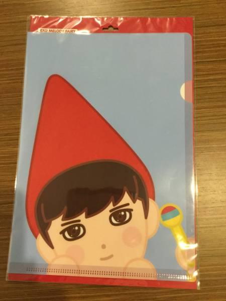 ☆EXO セフン MELODY FAIRY 音楽の妖精 クリアファイル