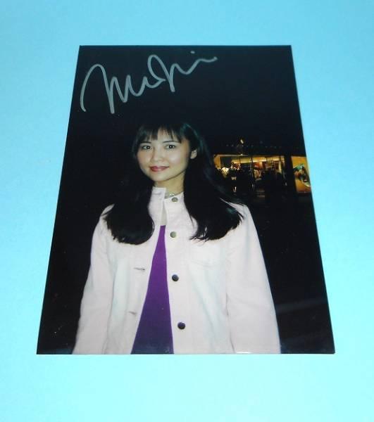 ◎飯島真理・CD購入特典・直筆サイン入り生写真(検索:マクロス/ミンメイ)◎