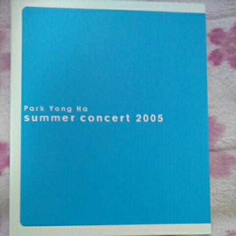 パクヨンハ★『summer concert 2005』パンフレット美品