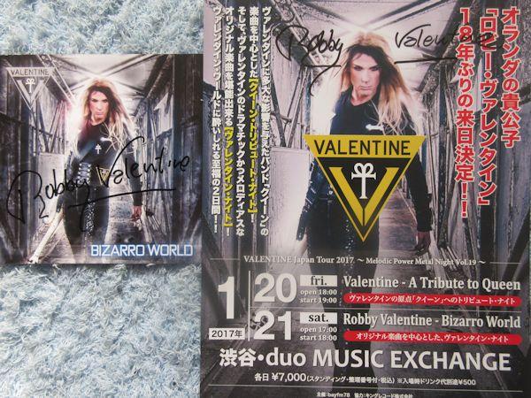 ◇ロビーヴァレンタイン 直筆サイン入りCD&チラシ!