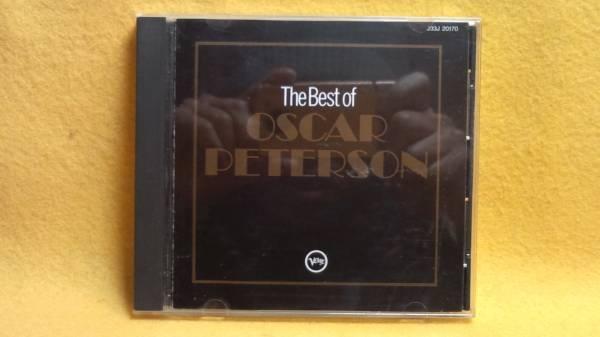 ザ ベスト オブ オスカー ピーターソン The Best of OSCAR PETERSON ジャズ ピアノ CD_ザ ベスト オブ オスカー ピーターソン CD