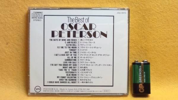 ザ ベスト オブ オスカー ピーターソン The Best of OSCAR PETERSON ジャズ ピアノ CD_The Best of OSCAR PETERSON ジャズ ピアノ