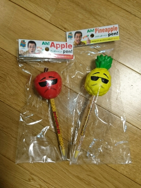 ピコ太郎PPAPボールペン2本セット☆アッポー・パイナッポーペン