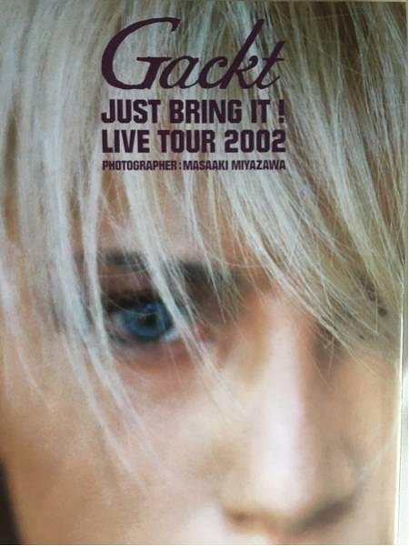 ★Gackt★写真集★JUST BRING IT! LIVE TOUR 2002★