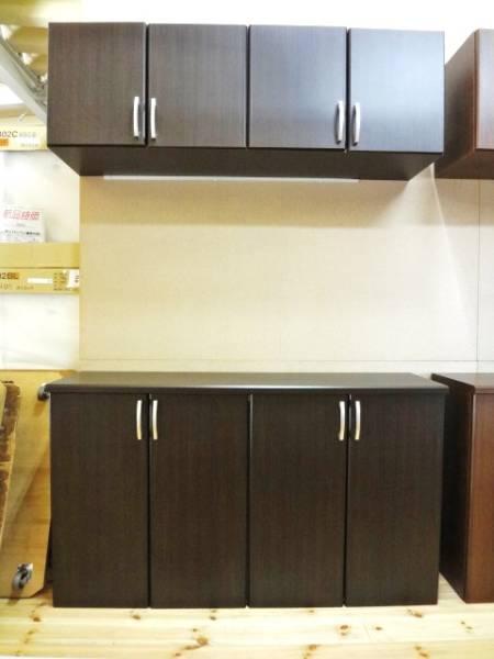 Noda New Goods Entranceway Storage A Tria W1600xD385mm With Translation  Shoe Rack