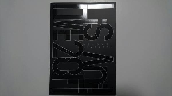 リスアニ!LIVE 2017 パンフレット