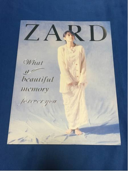 ZARD What a beautiful memory forever you 2011 パンフ