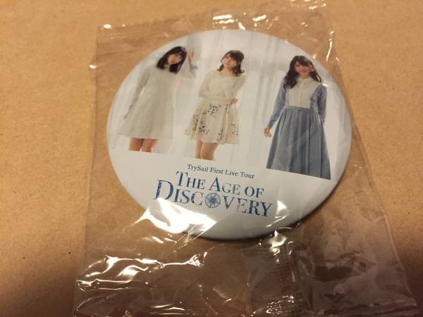 TrySail 缶バッジ The Age of Discovery ②