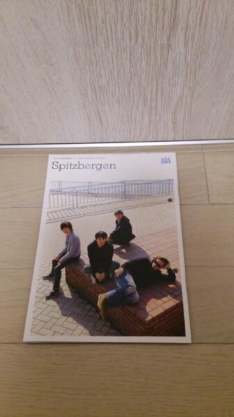 美品 スピッツ ファンクラブ会報 Spitzbergen Vol.76